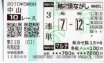 f:id:kurihu:20101226212417j:image