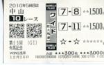 f:id:kurihu:20101226212825j:image