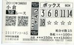 f:id:kurihu:20101226215327j:image