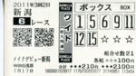 f:id:kurihu:20110717190420j:image