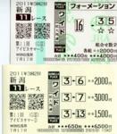 f:id:kurihu:20110717202602j:image