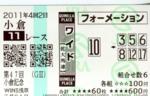 f:id:kurihu:20110731182703j:image