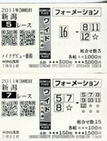 f:id:kurihu:20110731203239j:image