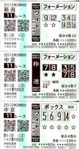 f:id:kurihu:20120722195133j:image