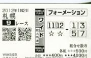 f:id:kurihu:20120722195605j:image