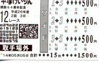 f:id:kurihu:20140505184247j:image