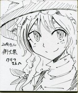 f:id:kurihu:20140511213724j:image
