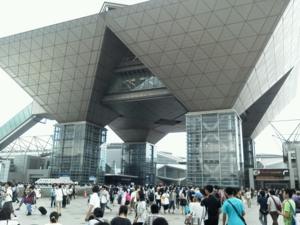 f:id:kurihu:20140816204112j:image