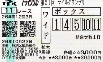 f:id:kurihu:20141022203148j:image
