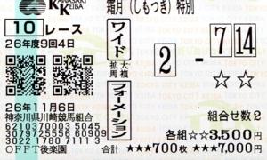 f:id:kurihu:20141106202009j:image