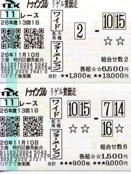 f:id:kurihu:20141110203504j:image