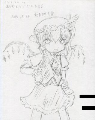 f:id:kurihu:20141124224427j:image