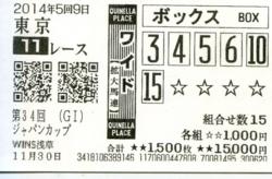 f:id:kurihu:20141130193053j:image