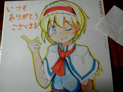 f:id:kurihu:20151019191803j:image