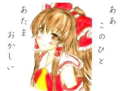 f:id:kurihu:20190710161208j:plain