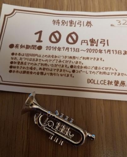 f:id:kurihu:20190713222209j:plain