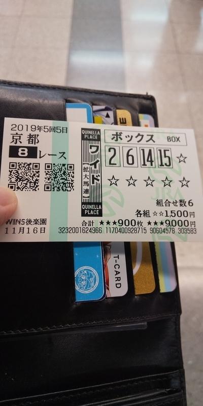 f:id:kurihu:20191117220053j:plain