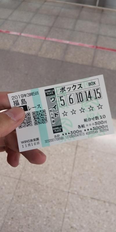 f:id:kurihu:20191117220101j:plain