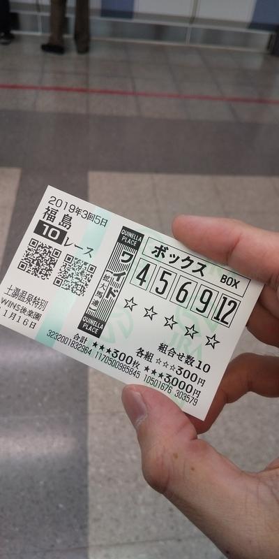 f:id:kurihu:20191117220113j:plain