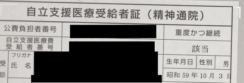 f:id:kurihu:20200202211543j:plain