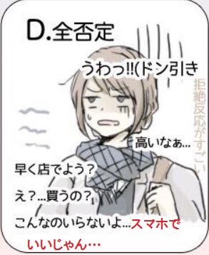 f:id:kurihu:20200908193426j:plain