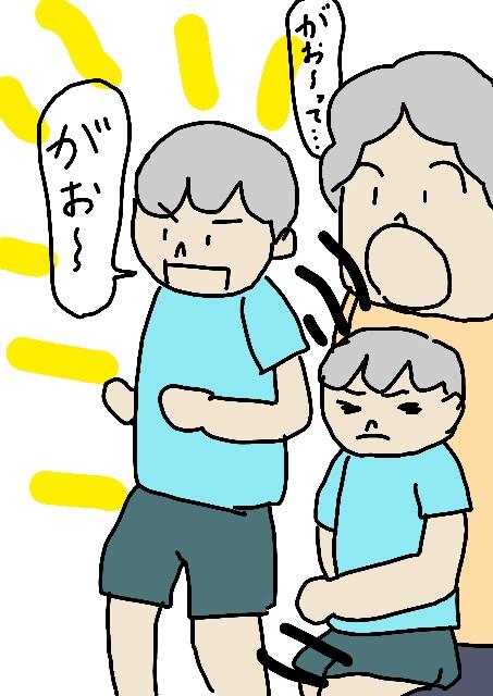 f:id:kurikabotya:20160908103351j:image