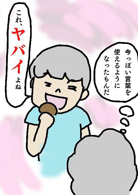 f:id:kurikabotya:20160910030224j:image