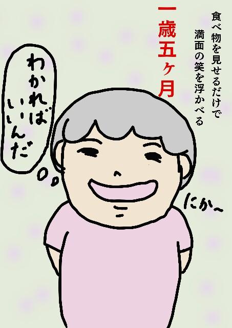 f:id:kurikabotya:20160910030939j:image