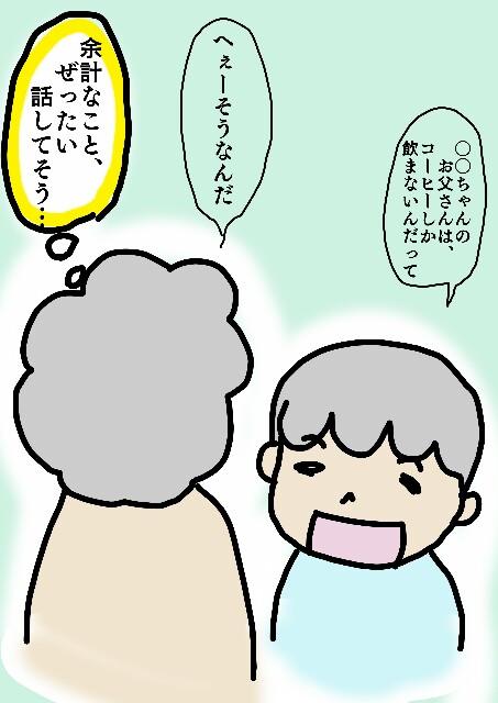 f:id:kurikabotya:20160913213213j:image