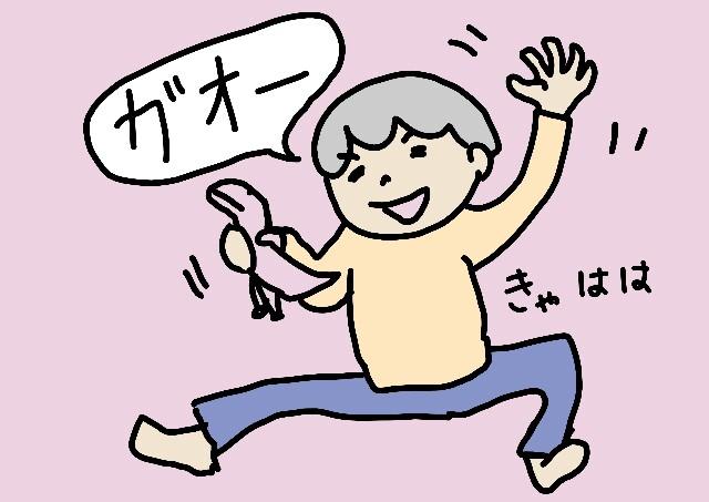 f:id:kurikabotya:20160921031753j:image