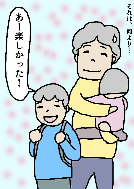 f:id:kurikabotya:20160921031905j:image