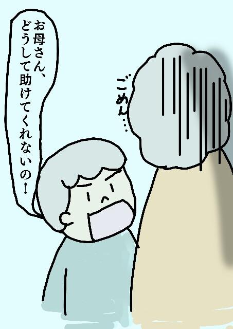 f:id:kurikabotya:20160921032029j:image