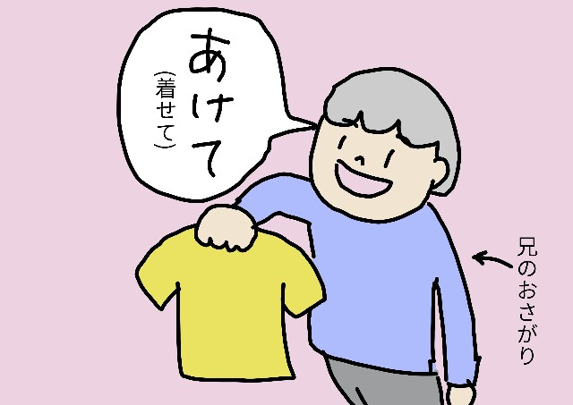 f:id:kurikabotya:20160921034618j:image