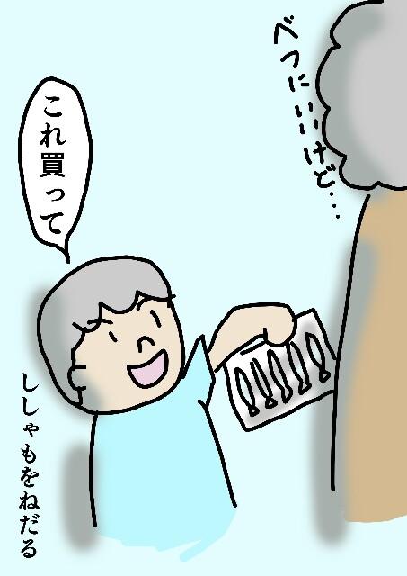 f:id:kurikabotya:20160923025916j:image