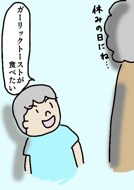 f:id:kurikabotya:20160923025922j:image