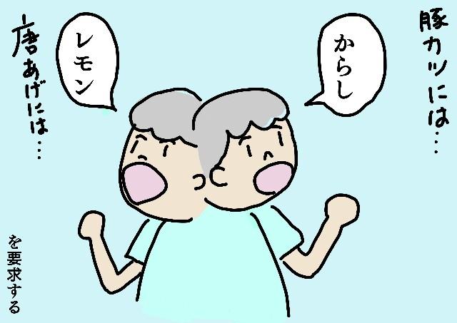 f:id:kurikabotya:20160923025927j:image