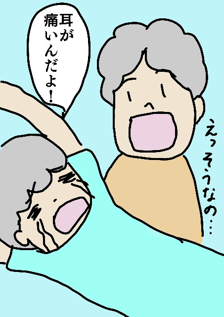 f:id:kurikabotya:20160926133406j:image