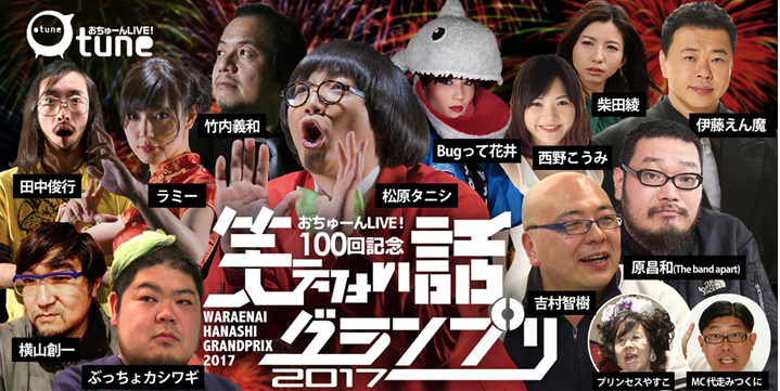 f:id:kurikakio2016:20170430170156p:plain