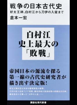 f:id:kurikakio2016:20171227202839p:plain