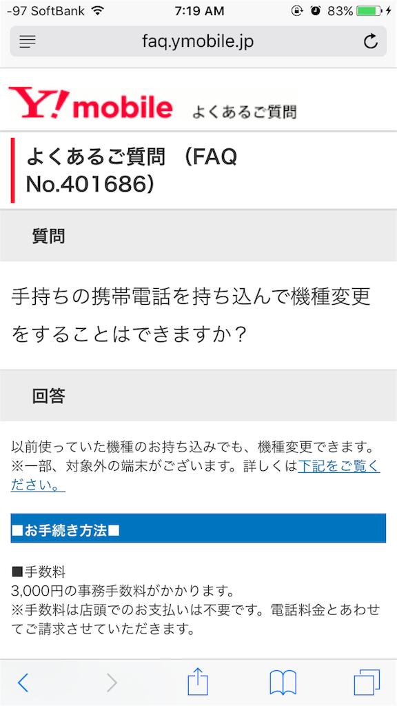f:id:kurikanoco:20160724072102p:image