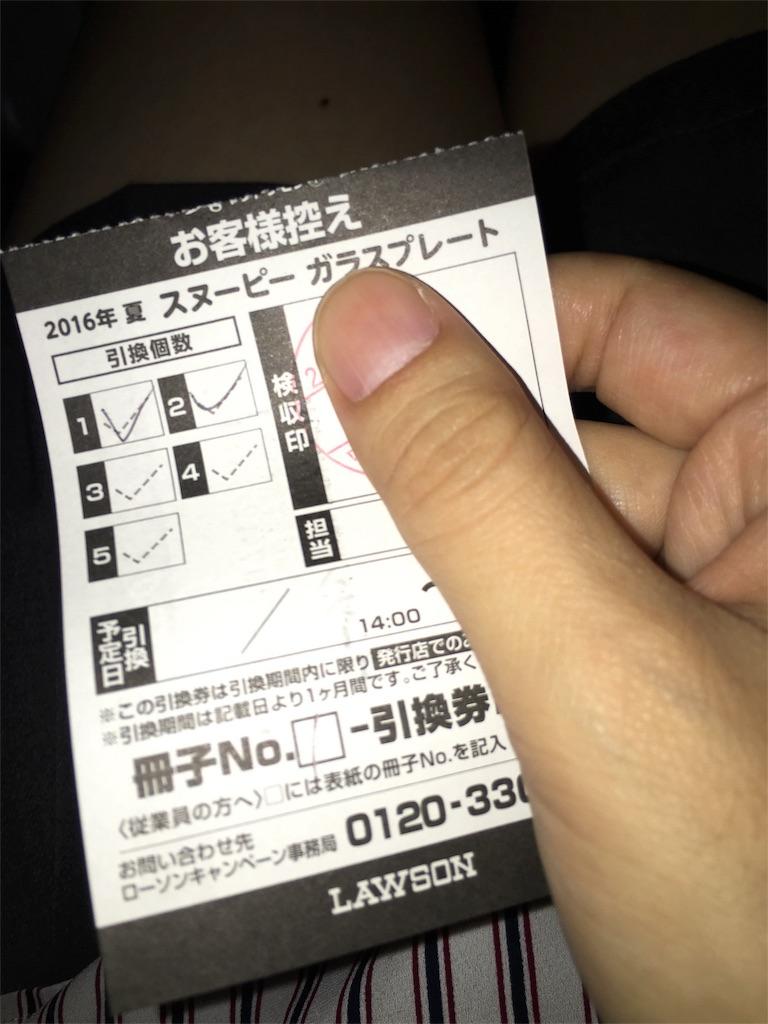 f:id:kurikanoco:20160916062526j:image