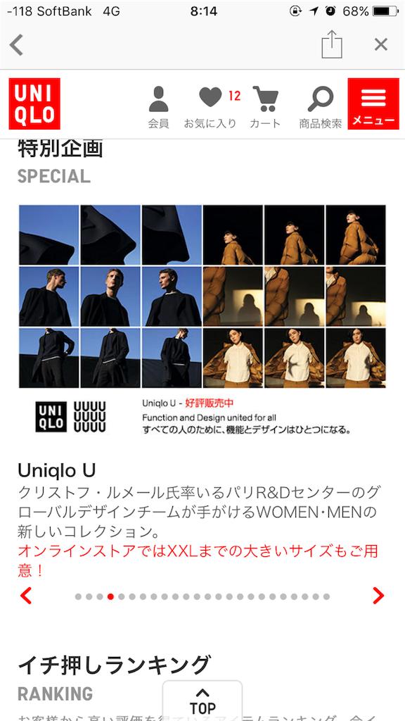 f:id:kurikanoco:20161107081616p:image