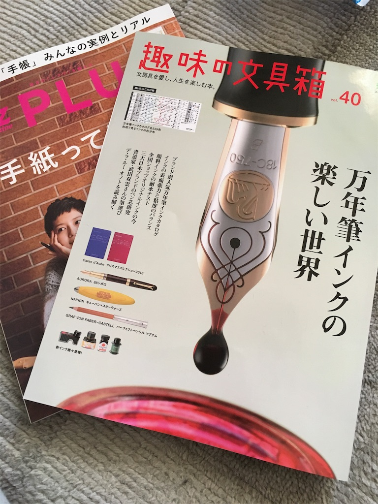 f:id:kurikanoco:20161210074210j:image