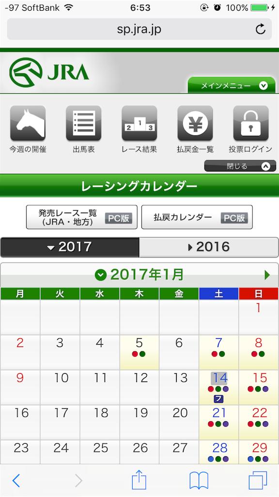 f:id:kurikanoco:20170113065735p:image