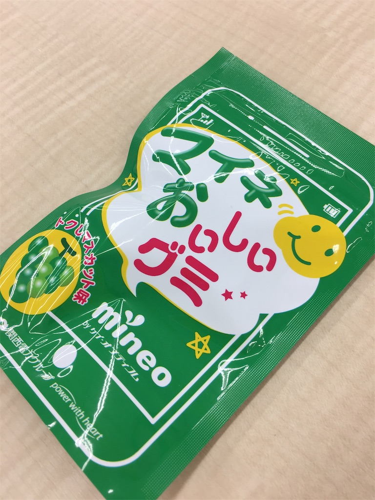 f:id:kurikanoco:20170326072236j:image