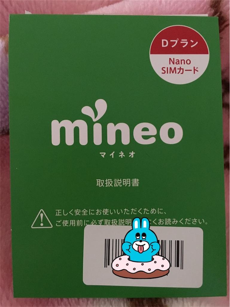 f:id:kurikanoco:20170326072537j:image