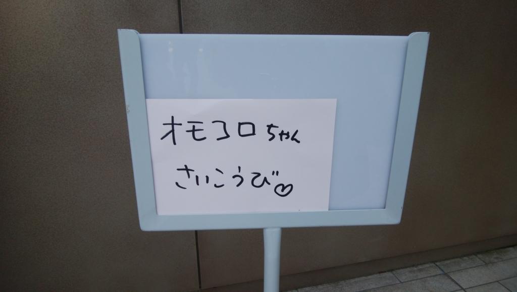 f:id:kurikanokoo:20180421191416j:plain