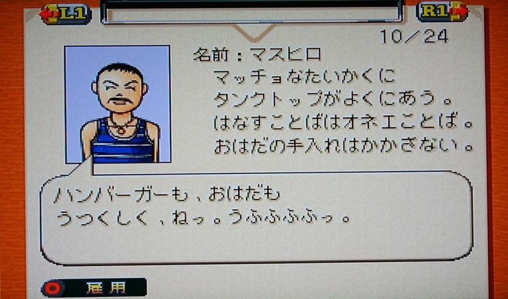 f:id:kurikanokoo:20180513172458j:plain