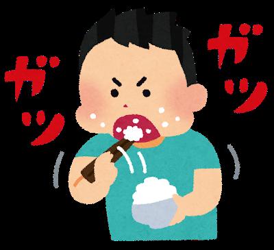 f:id:kurikanokoo:20180617222649p:plain