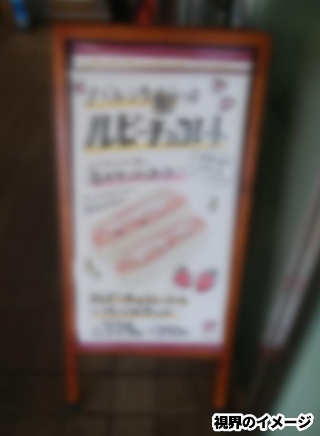 f:id:kurikanokoo:20190205213600p:plain